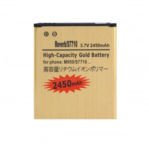 Samsung Galaxy Xcover 2 baterija 2450 mAh