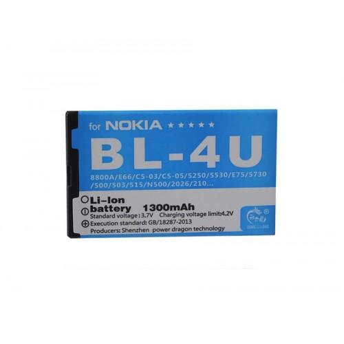 Nokia BL-4U baterija 1300 mAh