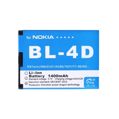 Nokia BL-4D baterija 1400 mAh