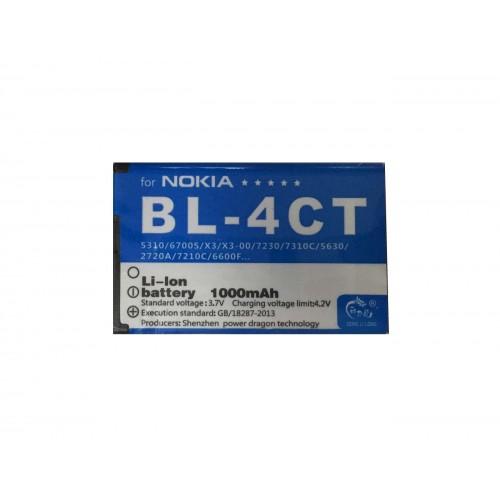 Nokia BL-4CT baterija 1000 mAh