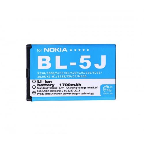 Nokia BL-5J baterija 1700 mAh