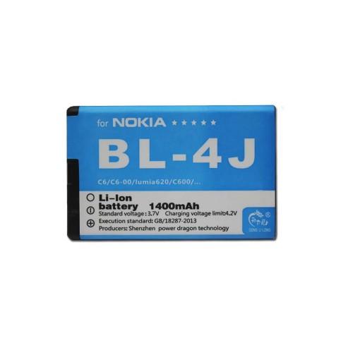 Nokia BL-4J baterija 1400 mAh