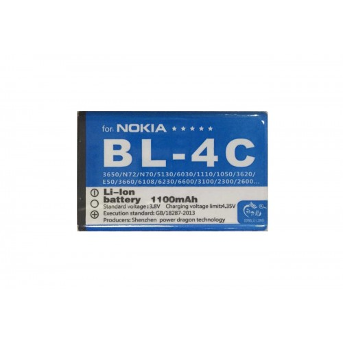 Nokia BL-4C baterija 1100 mAh