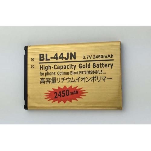 LG L5 E610 baterija 2450mah