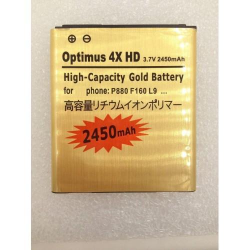 LG Optimus L9 P760 baterija 2450mah