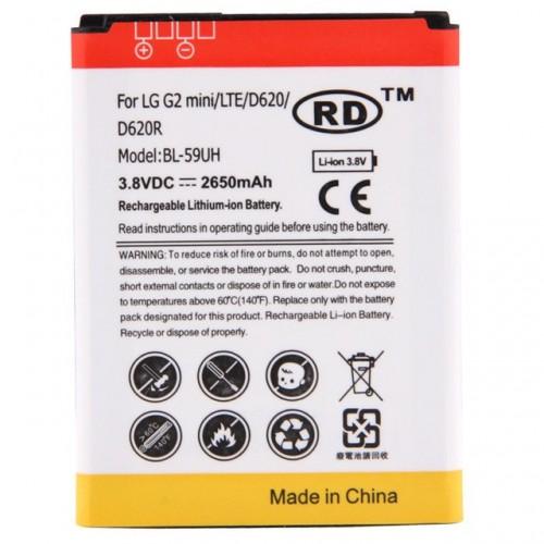 LG G2 mini D620 baterija 2650mah