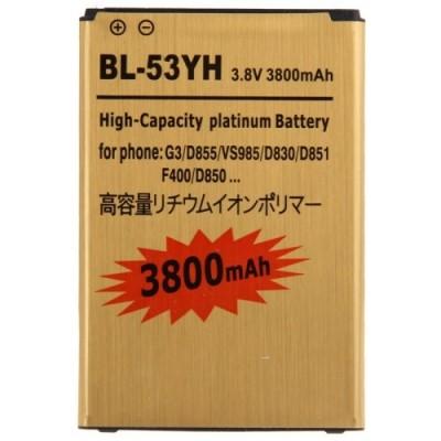 LG G3 D855 baterija 3800mah