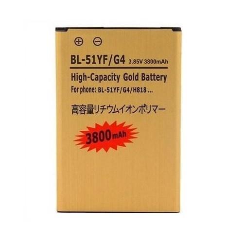 LG G4 H815, G4 Stylus H635 baterija 3800mah