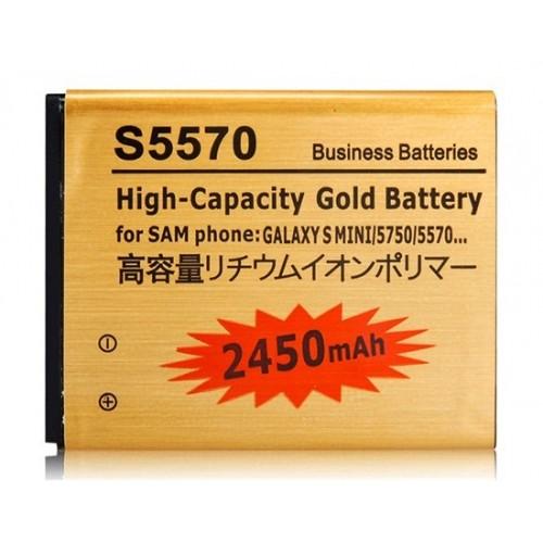 Samsung Galaxy mini baterija 2450mah