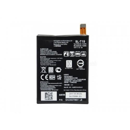 LG Nexus 5x baterija (originali)