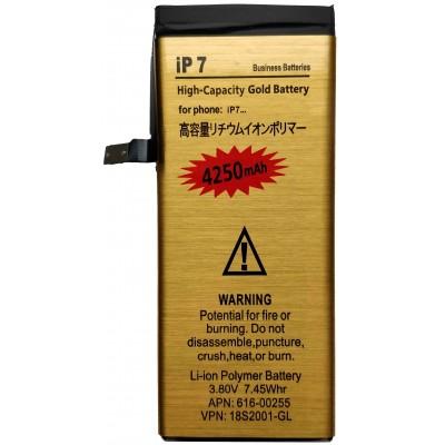 iPhone 7 baterija 4250mah