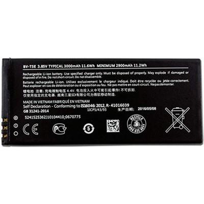 Microsoft Lumia 950 baterija (originali)