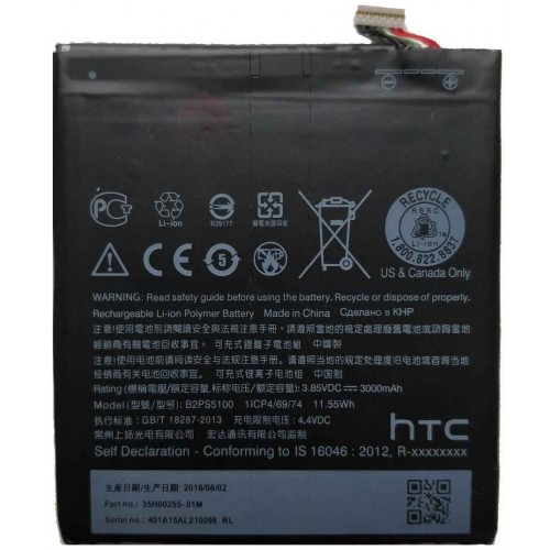 HTC ONE X9 baterija (originali)