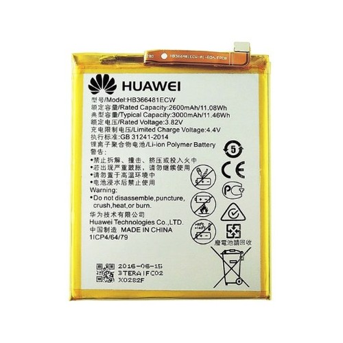 Huawei P9 lite 2017 baterija (originali)